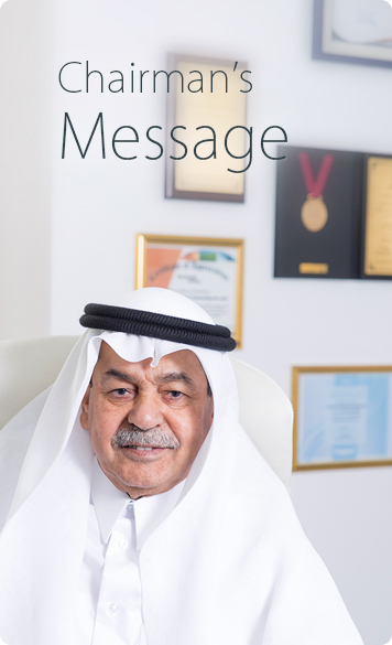 Sherida Sa`ad Jubran Al Ka`abi - Chairman of Al-Balagh