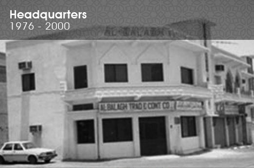 Our History | Al-Balagh Trading & Contracting
