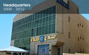 Head Quarters up-to 2012